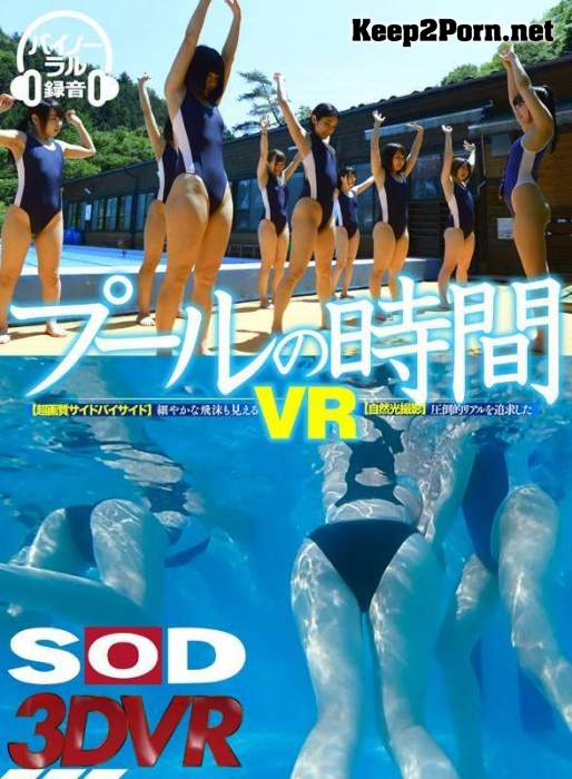 Aya Miyazaki and others (Pool Time VR / 3DSVR-0293 / 03.08.2018) [Oculus Rift, Vive] (MP4 / UltraHD 2K) SODVR